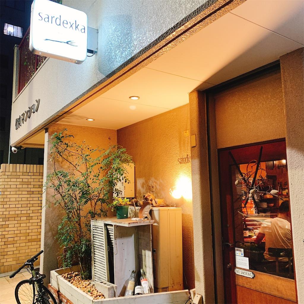 f:id:makikosuwa:20190702190056j:image