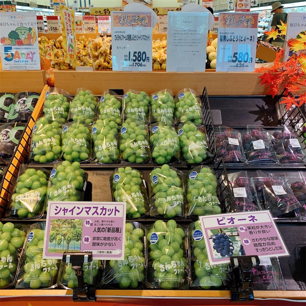 f:id:makikosuwa:20190916201110j:image
