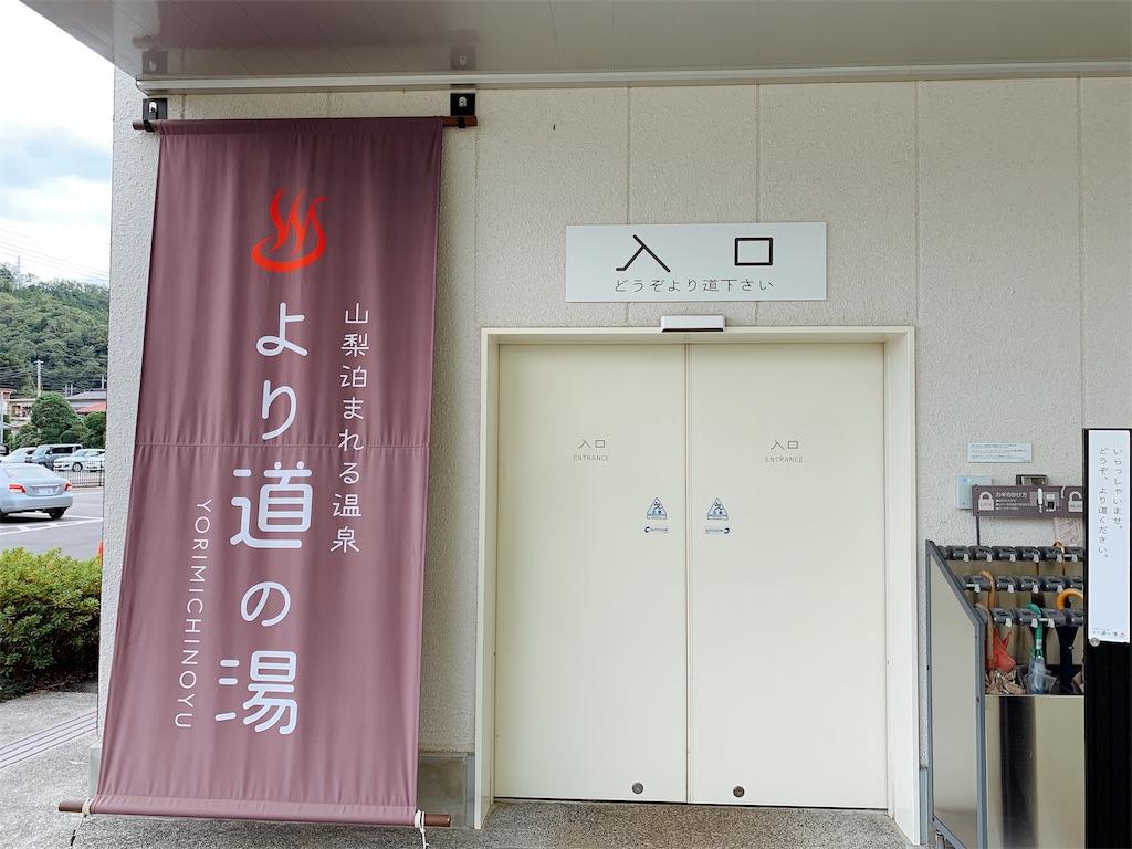 f:id:makikosuwa:20190916201150j:image