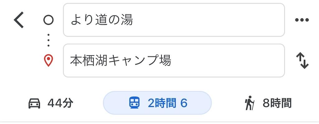 f:id:makikosuwa:20190921093127j:image