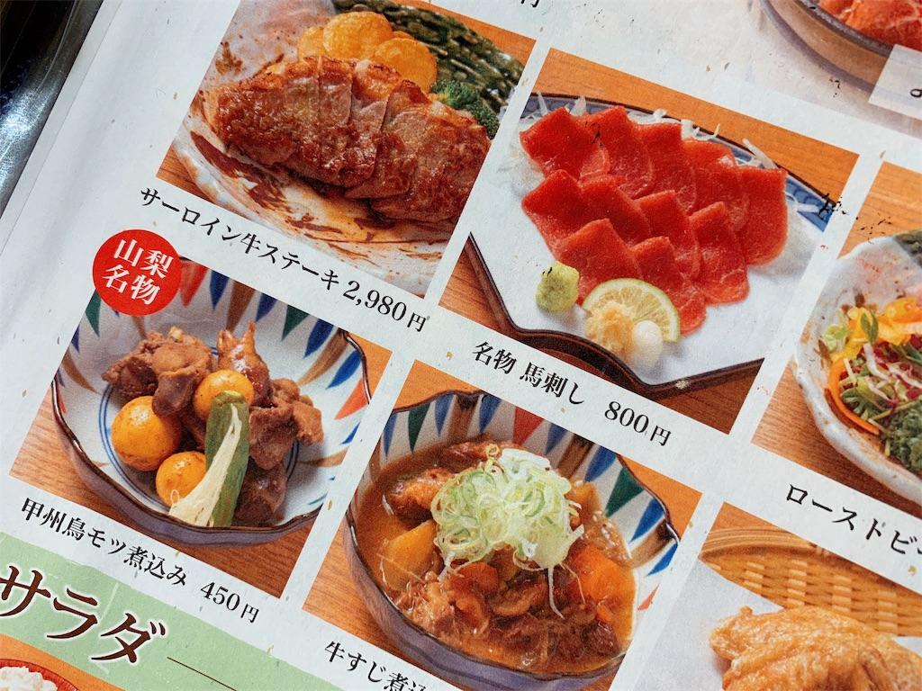 f:id:makikosuwa:20190921093407j:image