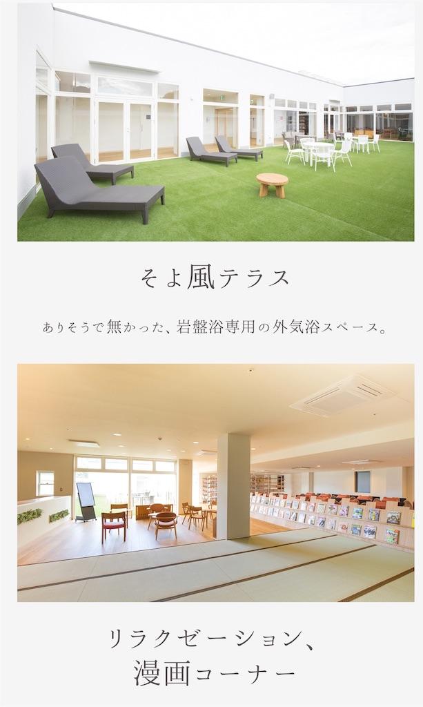 f:id:makikosuwa:20190921094007j:image