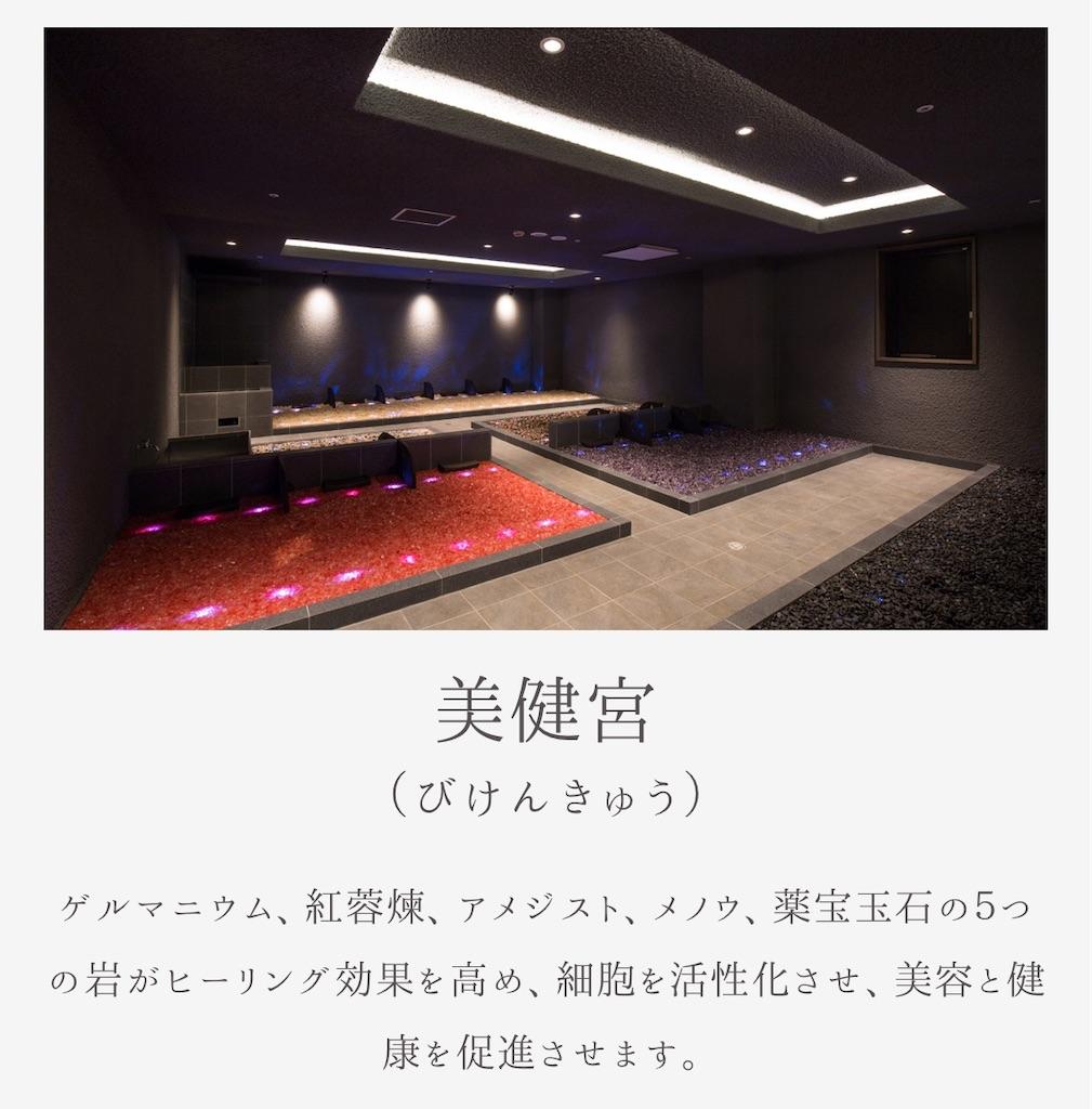 f:id:makikosuwa:20190921094010j:image