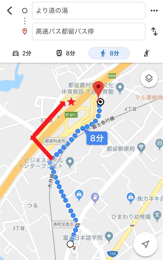 f:id:makikosuwa:20190921111453j:image