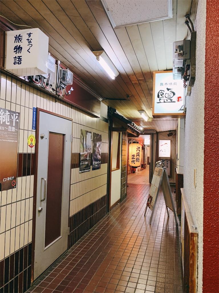 f:id:makikosuwa:20191005220917j:image
