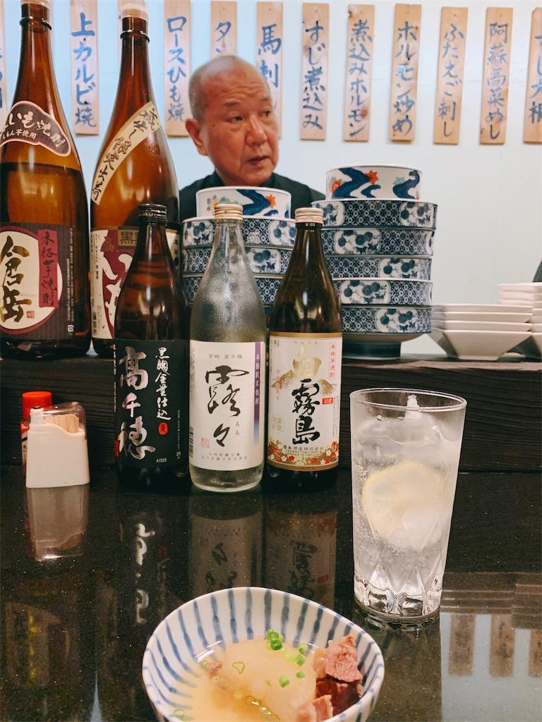f:id:makikosuwa:20191005221112j:image