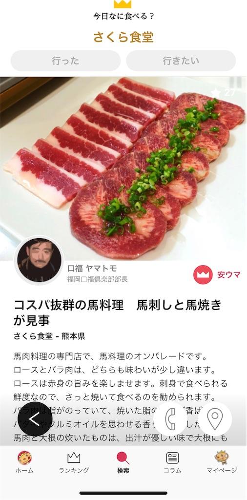f:id:makikosuwa:20191005221137j:image