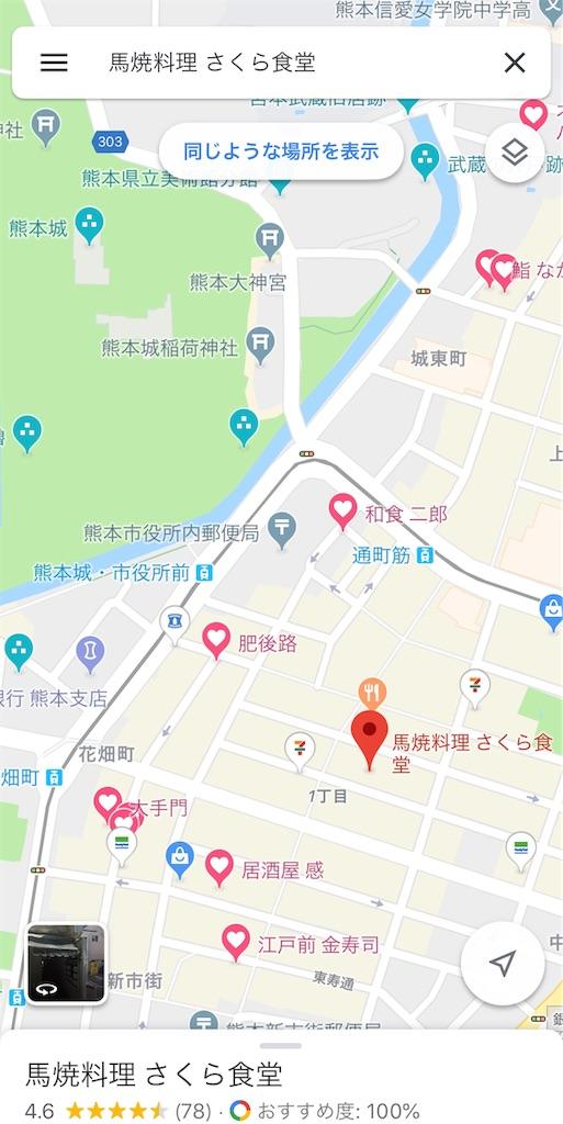 f:id:makikosuwa:20191006084329j:image