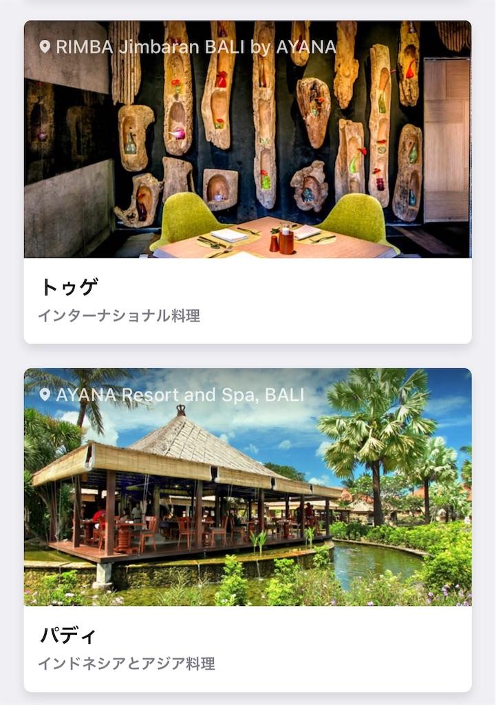 f:id:makikosuwa:20191008125910j:image