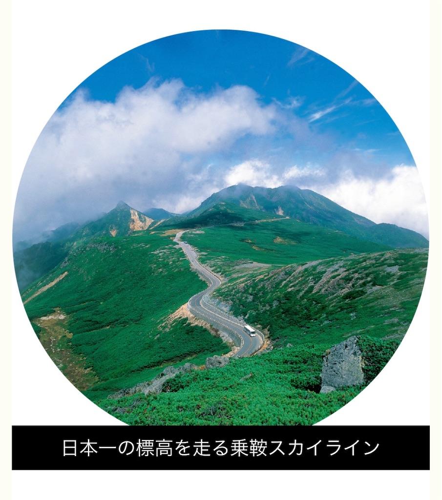 f:id:makikosuwa:20191116215039j:image