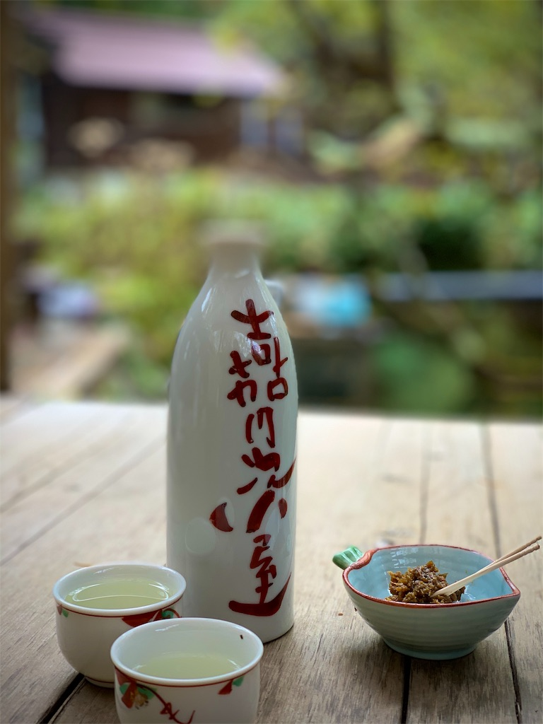 f:id:makikosuwa:20191120092052j:image