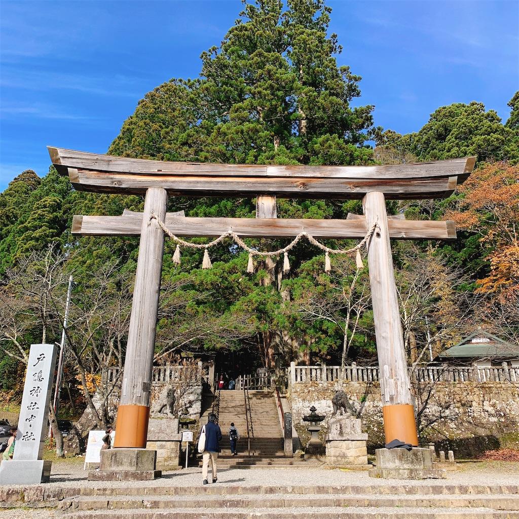 f:id:makikosuwa:20191228211026j:image
