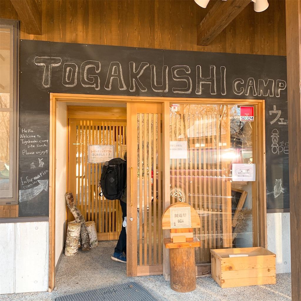 f:id:makikosuwa:20191228211048j:image