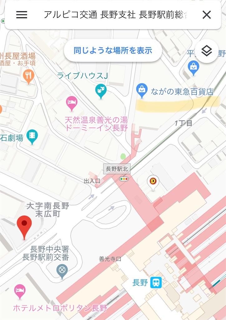 f:id:makikosuwa:20191229115754j:image