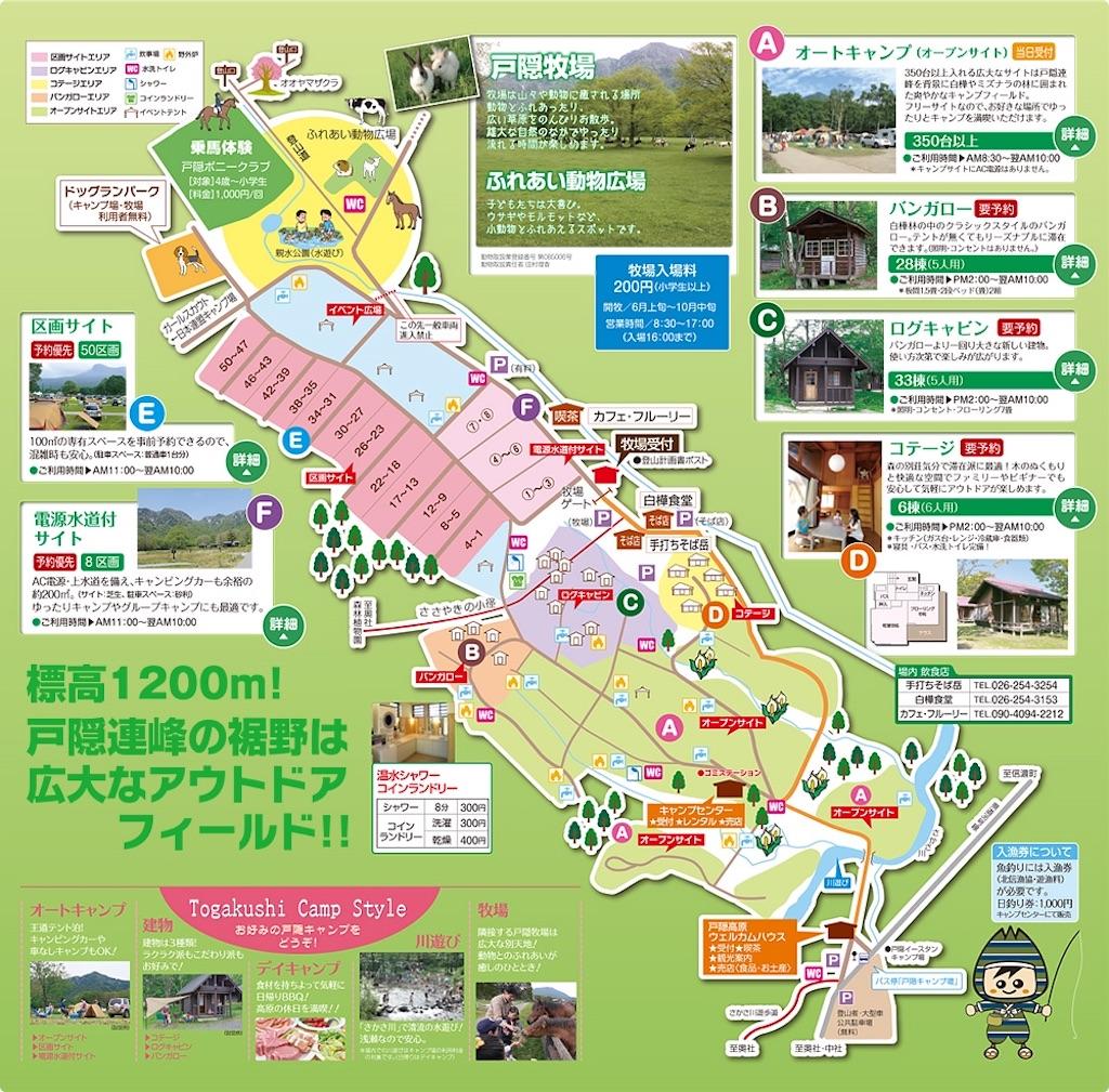 f:id:makikosuwa:20191229121401j:image