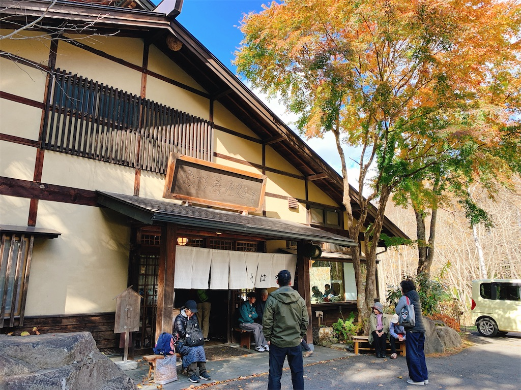 f:id:makikosuwa:20191229230246j:image