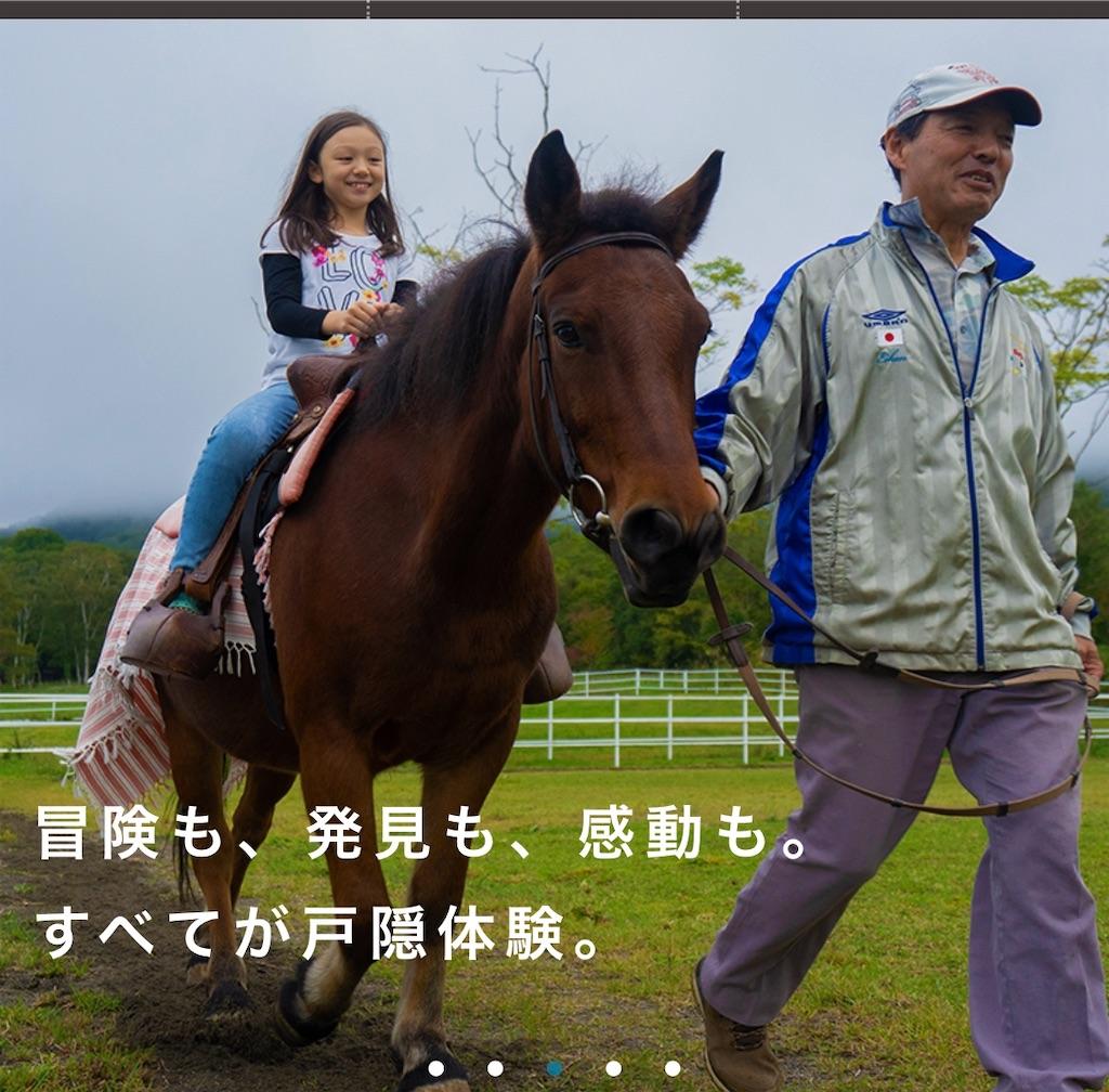 f:id:makikosuwa:20191230003508j:image