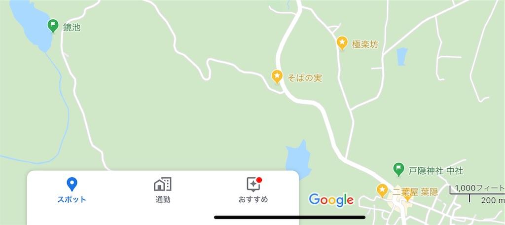 f:id:makikosuwa:20191230101849j:image