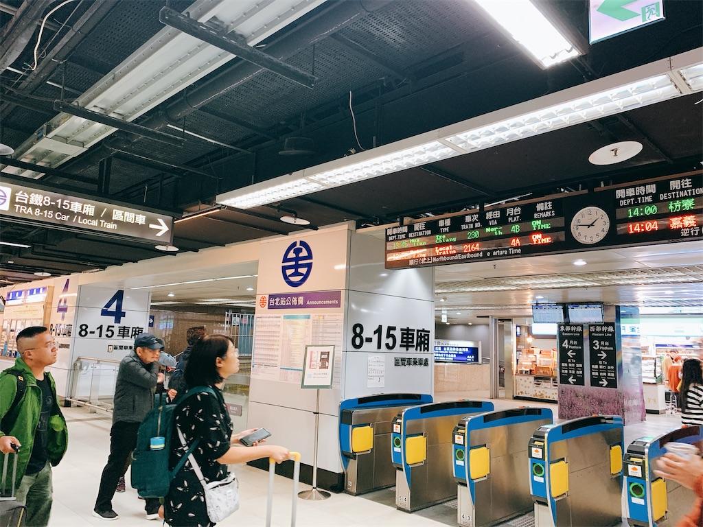 f:id:makikosuwa:20191230162358j:image