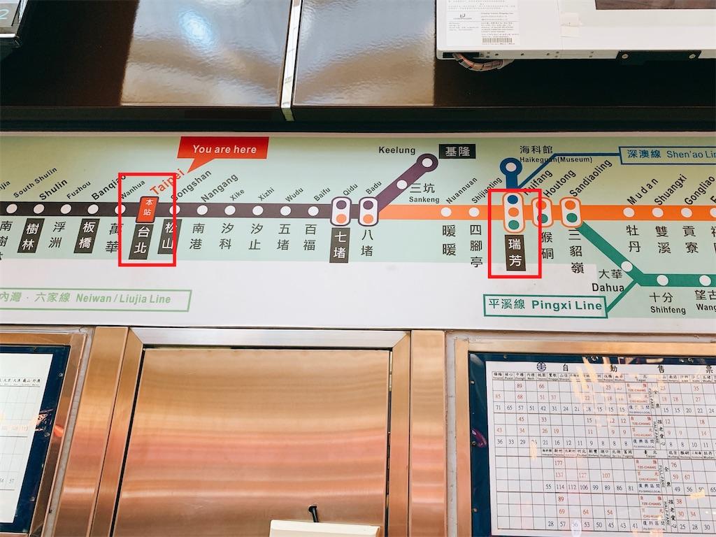 f:id:makikosuwa:20191230162627j:image
