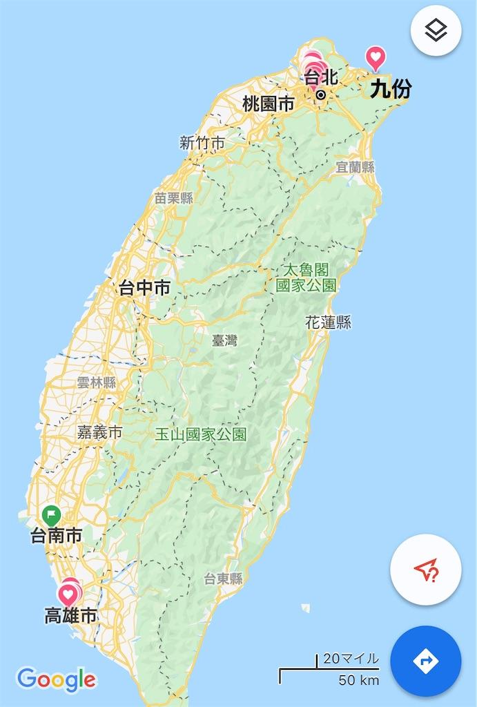 f:id:makikosuwa:20191230200551j:image