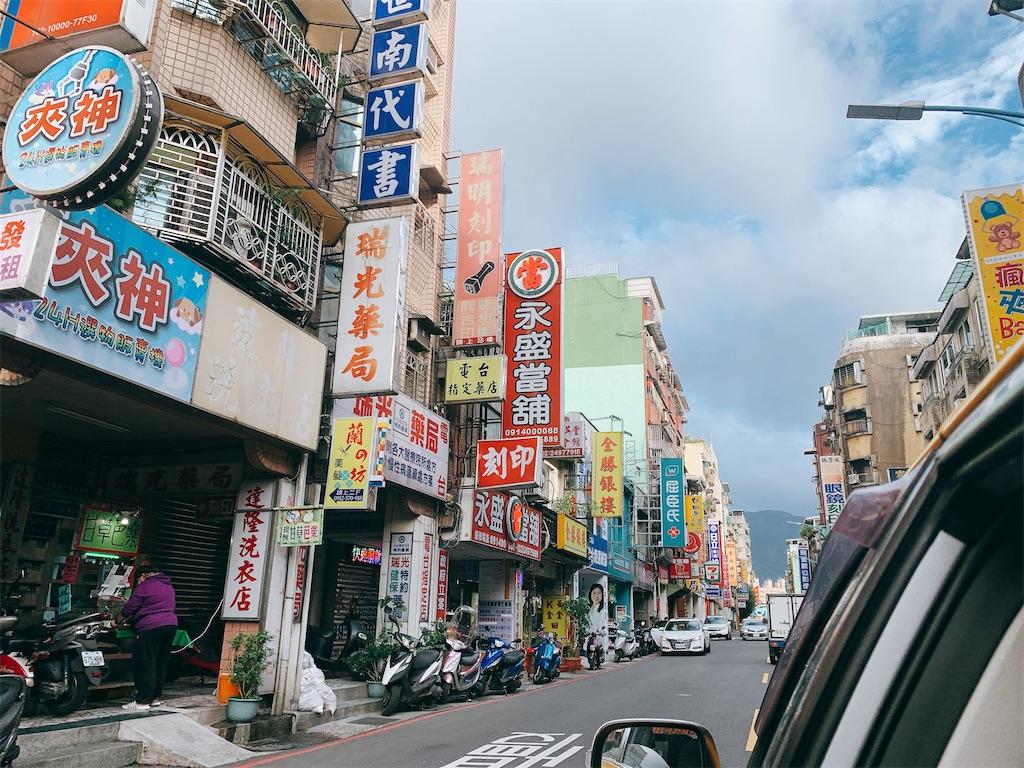 f:id:makikosuwa:20200103163326j:image