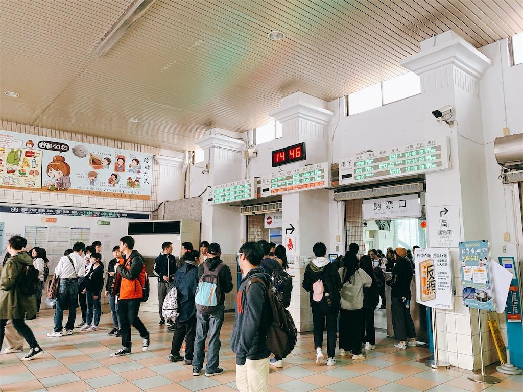 f:id:makikosuwa:20200103163333j:image