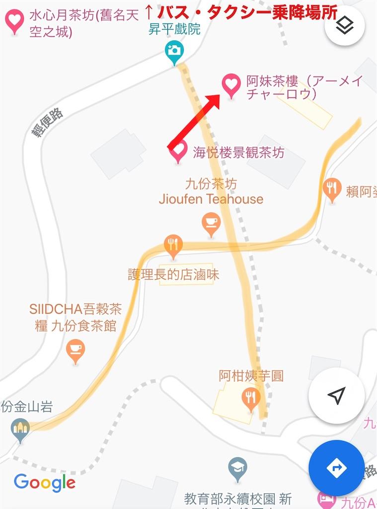 f:id:makikosuwa:20200103212917j:image