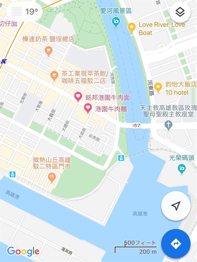 f:id:makikosuwa:20200104092512j:image