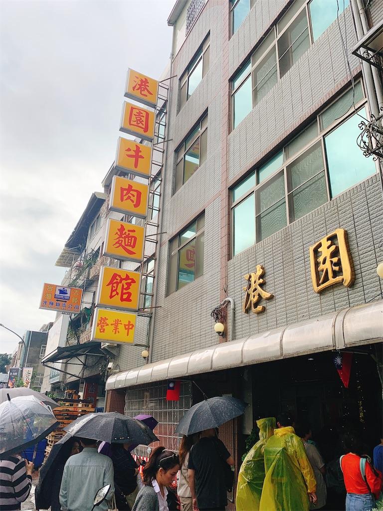 f:id:makikosuwa:20200104092524j:image