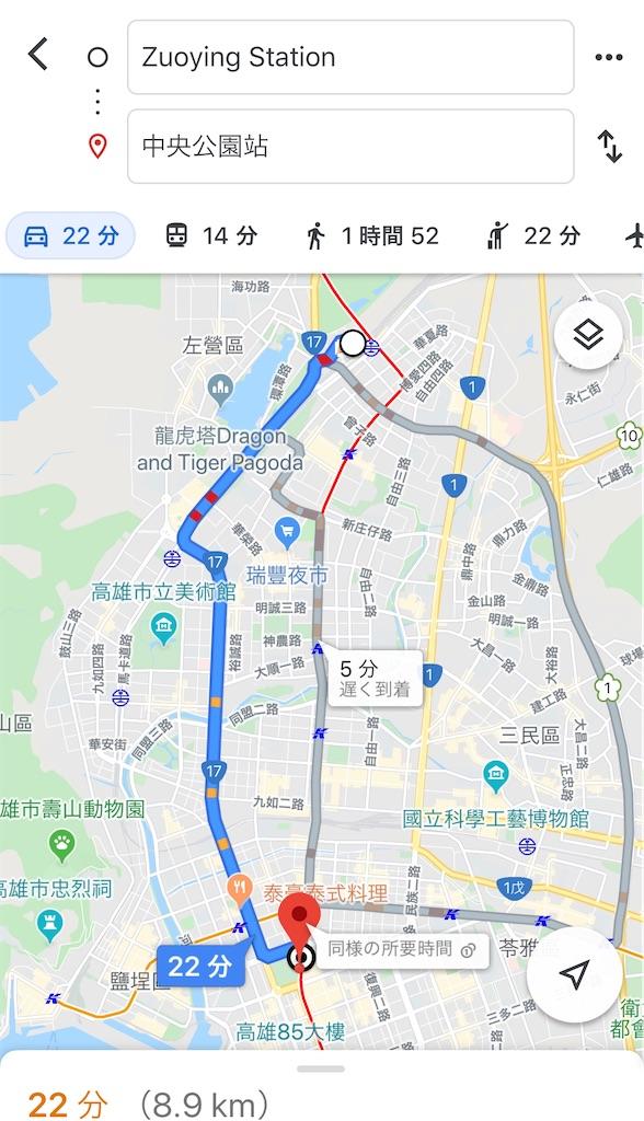 f:id:makikosuwa:20200118202658j:image