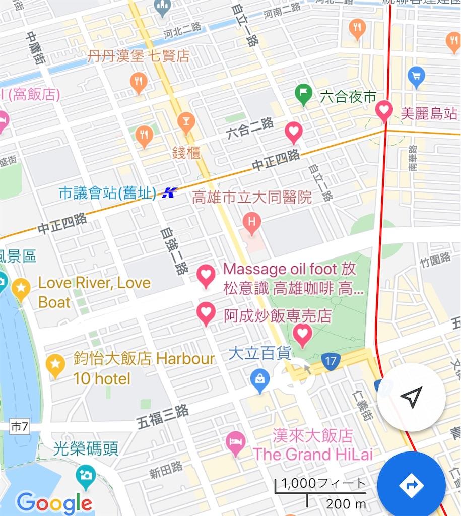 f:id:makikosuwa:20200123011838j:image