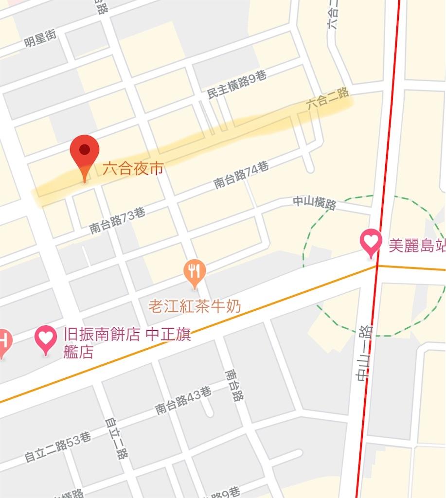 f:id:makikosuwa:20200123012029j:image