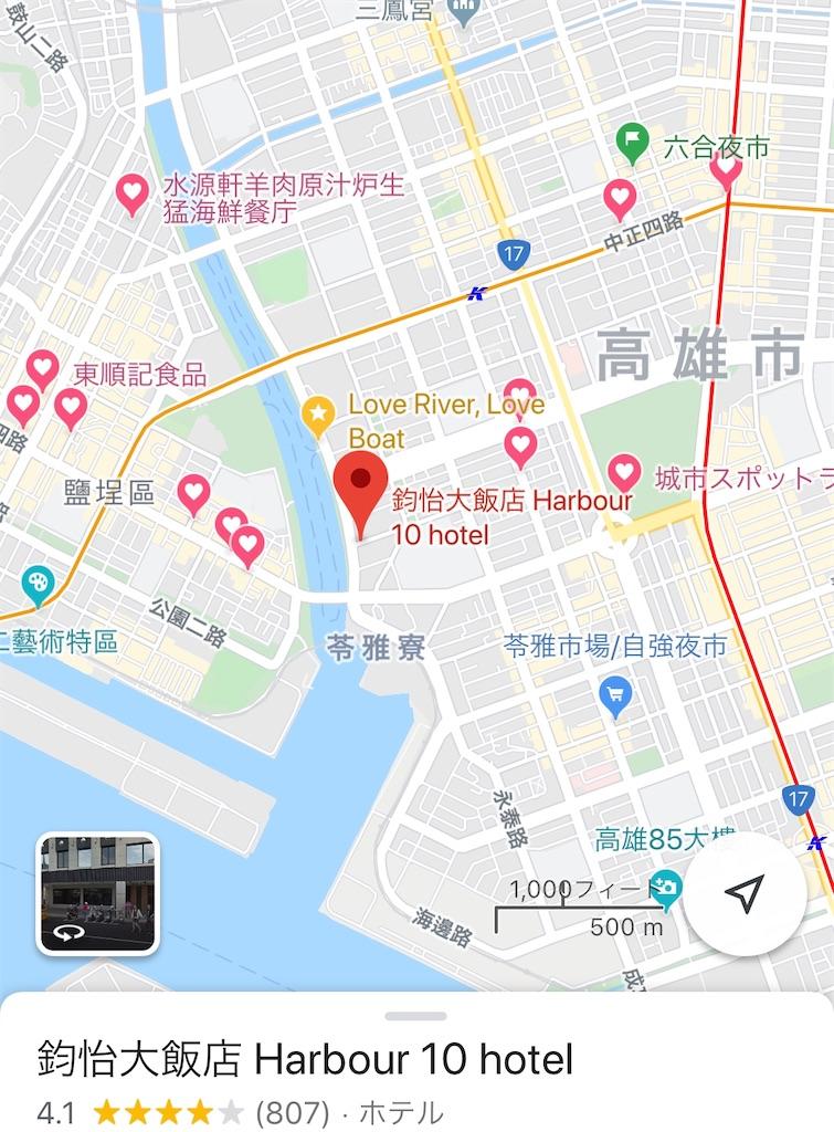 f:id:makikosuwa:20200125113008j:image