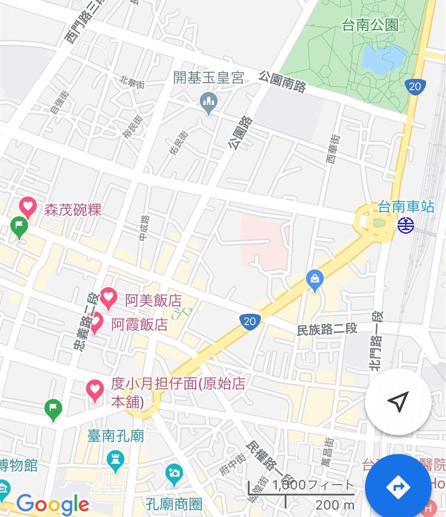 f:id:makikosuwa:20200125175029j:image