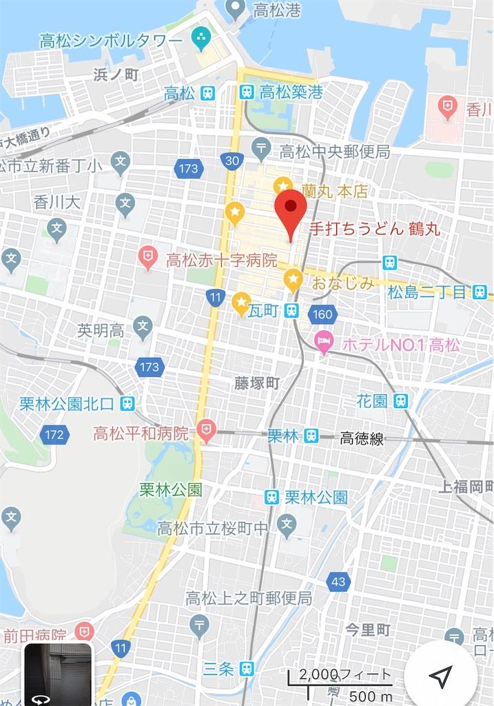 f:id:makikosuwa:20200128234933j:image
