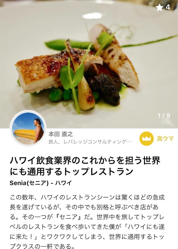 f:id:makikosuwa:20200208181205j:image