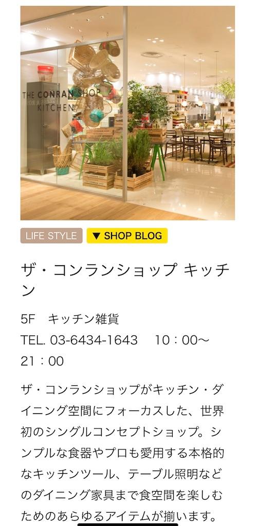 f:id:makikosuwa:20200209100015j:image