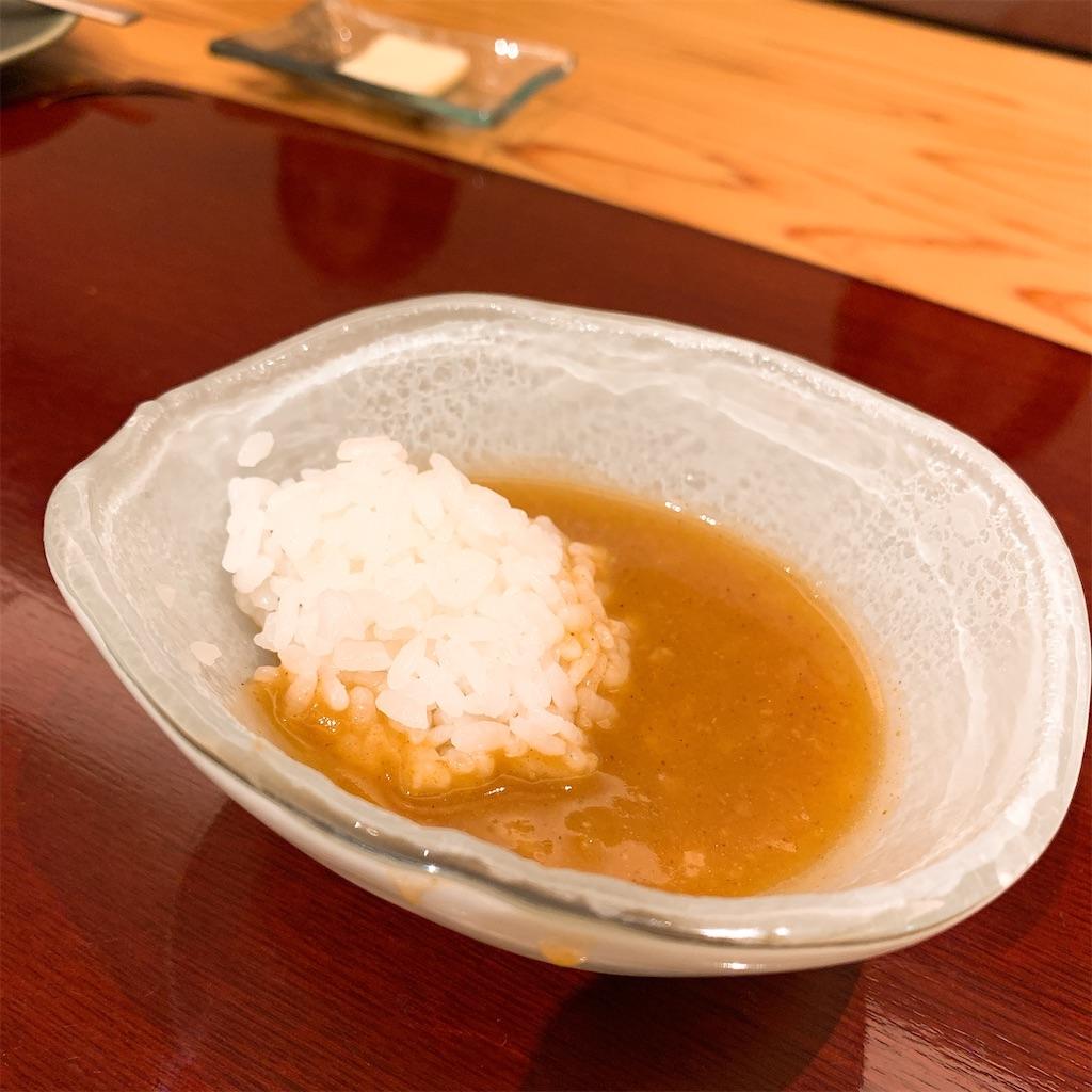 f:id:makikosuwa:20200212093229j:image