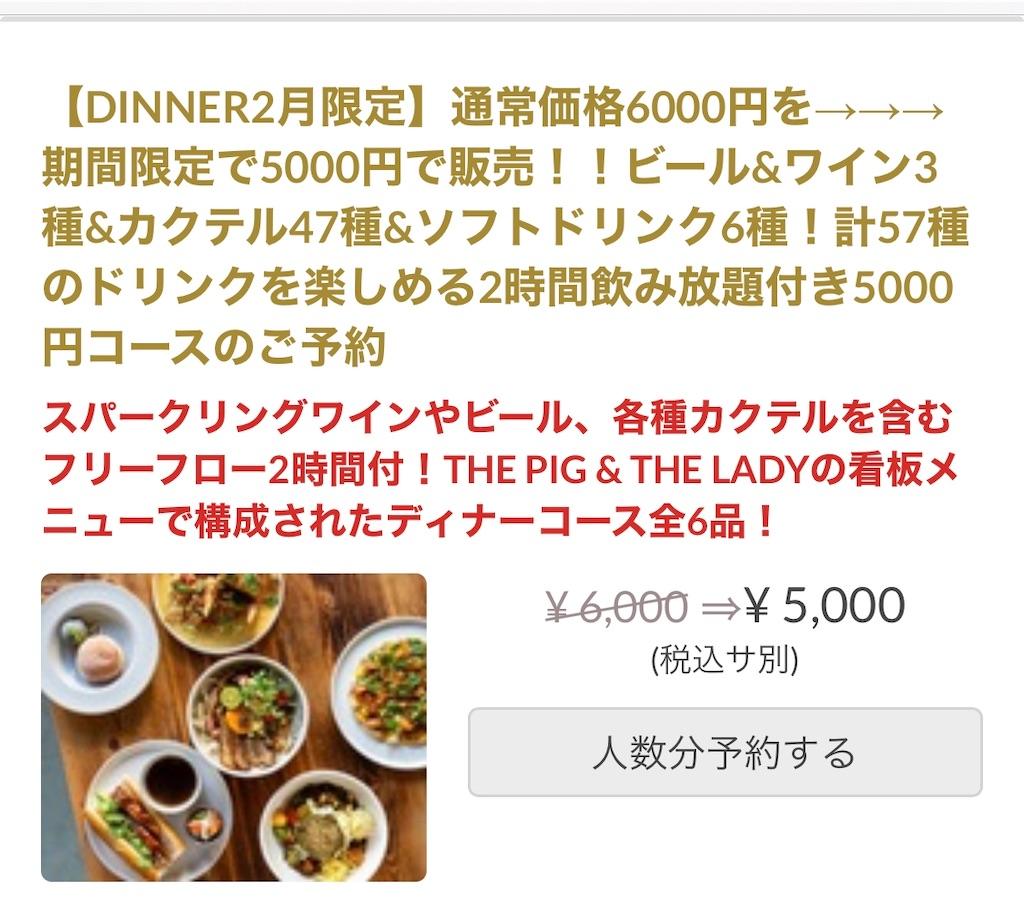 f:id:makikosuwa:20200218100453j:image