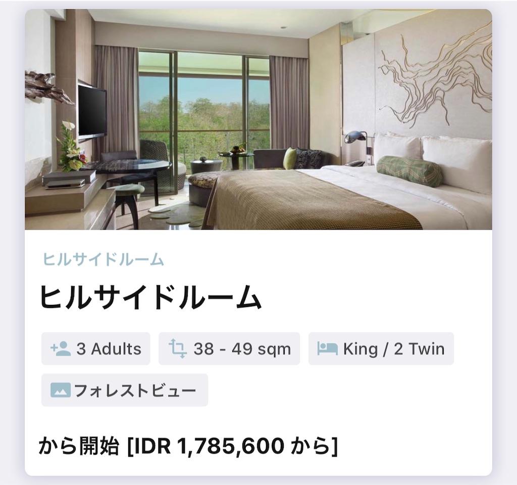 f:id:makikosuwa:20200224151756j:image