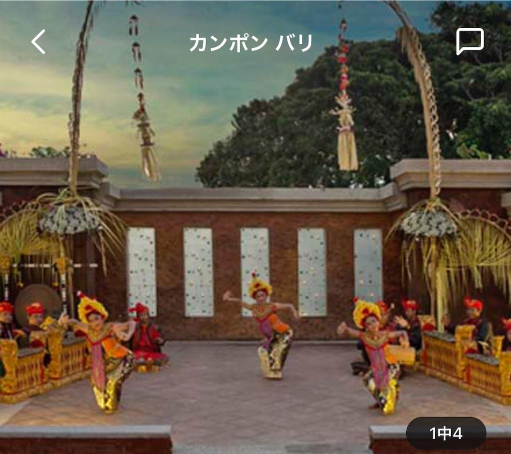 f:id:makikosuwa:20200225003523j:image