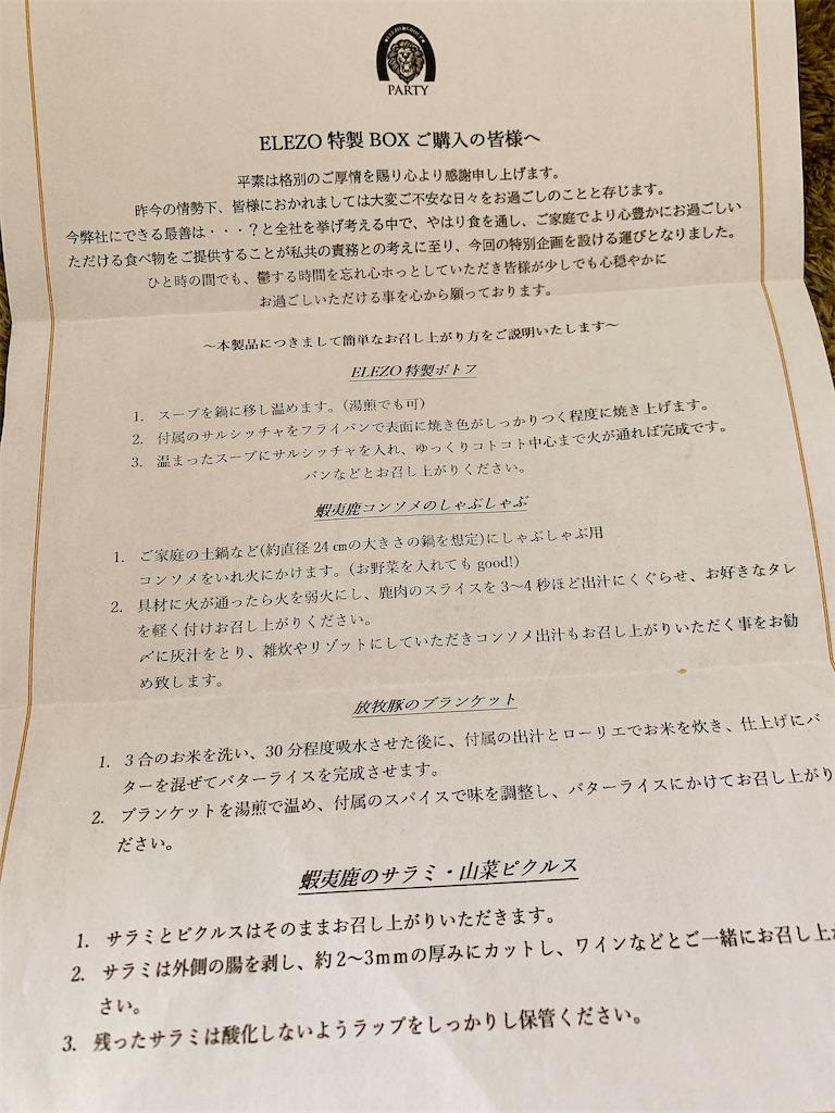 f:id:makikosuwa:20200524132301j:image