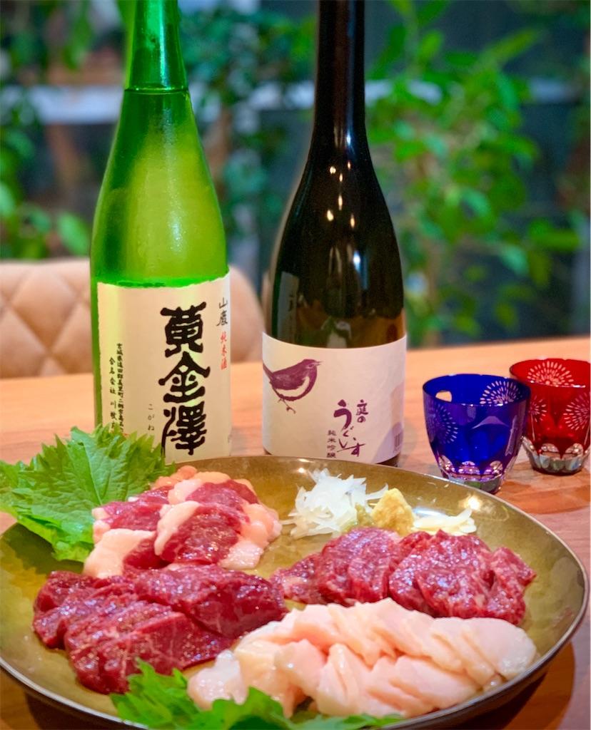 f:id:makikosuwa:20200617132053j:image
