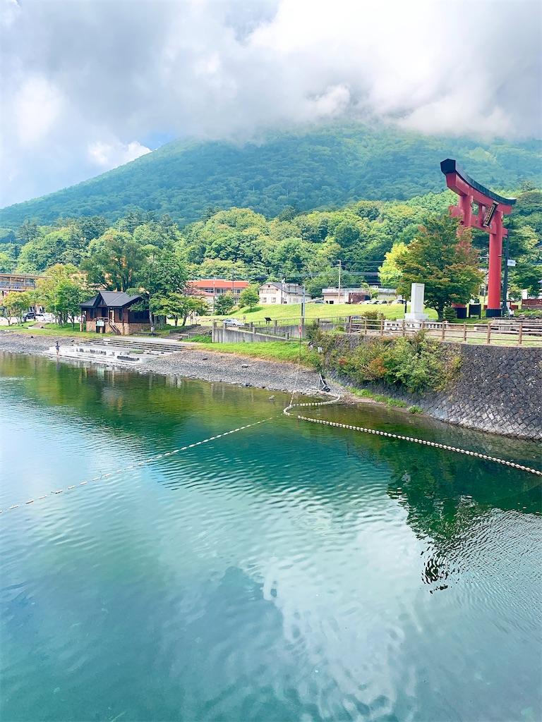 f:id:makikosuwa:20200831182708j:image