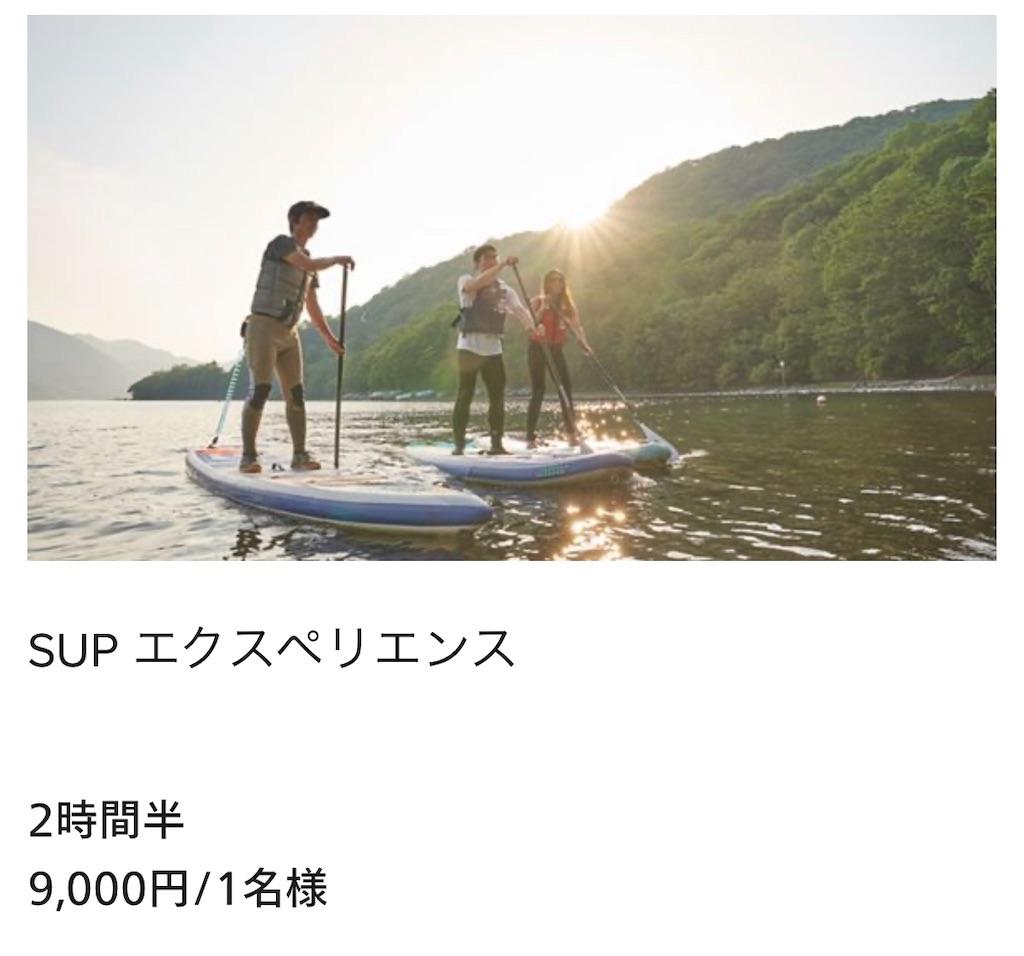f:id:makikosuwa:20200831193231j:image