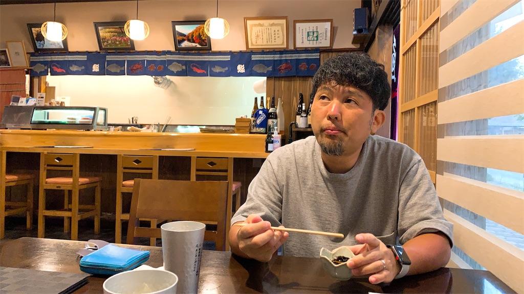 f:id:makikosuwa:20201002114929j:image