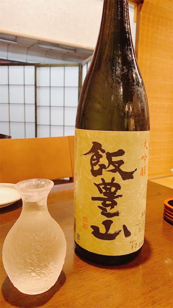 f:id:makikosuwa:20201002115005j:image