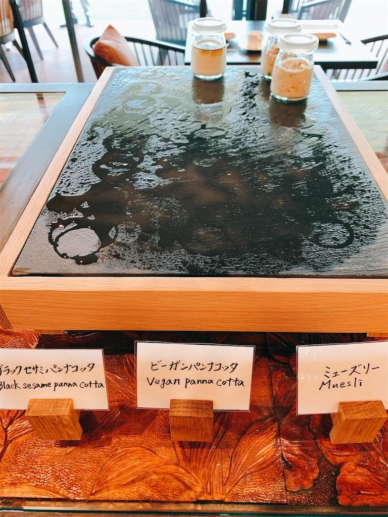 f:id:makikosuwa:20201002115231j:image