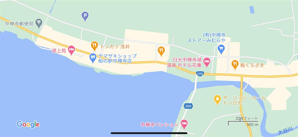 f:id:makikosuwa:20201005091431p:image